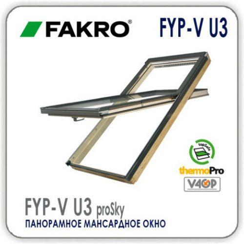 Панорамное мансардное окно Fakro FYP-V U3 proSky
